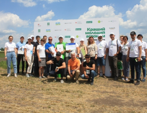 МАЛЮНКИ З ВИСТАВКИ – БОРНЯ молодих СкаЖених Агрономів на Міжнародних днях поля в Україні