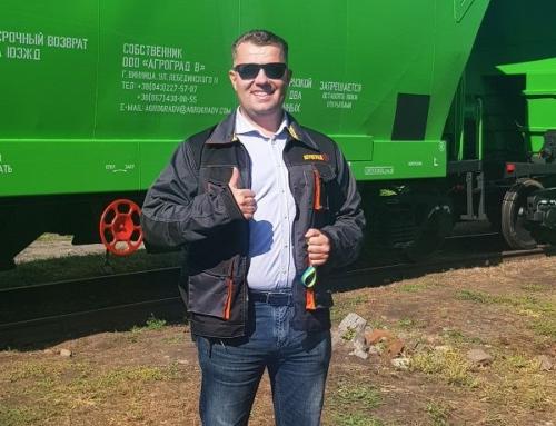 Агроград В вдвое увеличил парк собственных вагонов-зерновозов